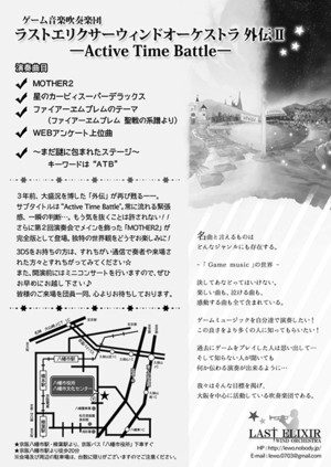 Lewogaiden2_leaflet_ura_5
