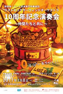 ポスター・ポストカード - 撮影:やまゆ, ケーキ設定/デザイン:青野ユウ